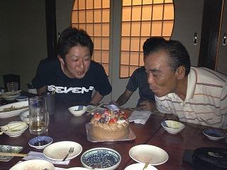 2013-09-14 cake