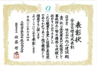 201407050939_0001