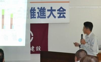 業況の説明と安全方針について 社長 (2)