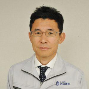 株式会社内山建設 代表取締役 内山雅仁